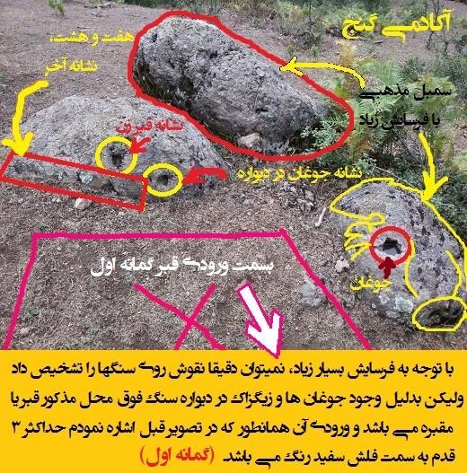 انگشتر مردانه عقیق یمنی نقره شن دار رکاب ساواس