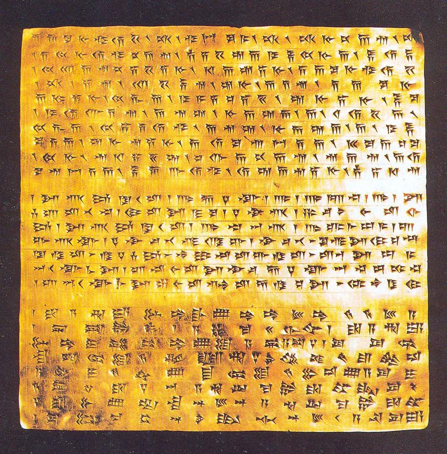 اطلاعاتی در مورد گنج و دفینه مربوط به عهد هخامنشی