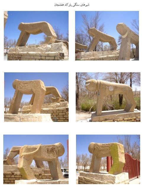 آشنایی با سنگهای مزار در گورستان قدیمی و معرفی چند قبرستان تاریخی باستانی