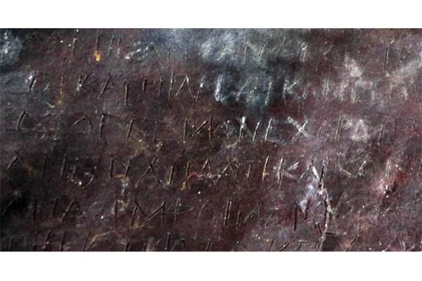 کشف لوح های نفرینی از جنس طلا در مقبره های رومی برای فراخوان خدایان و شیاطین در صربستان