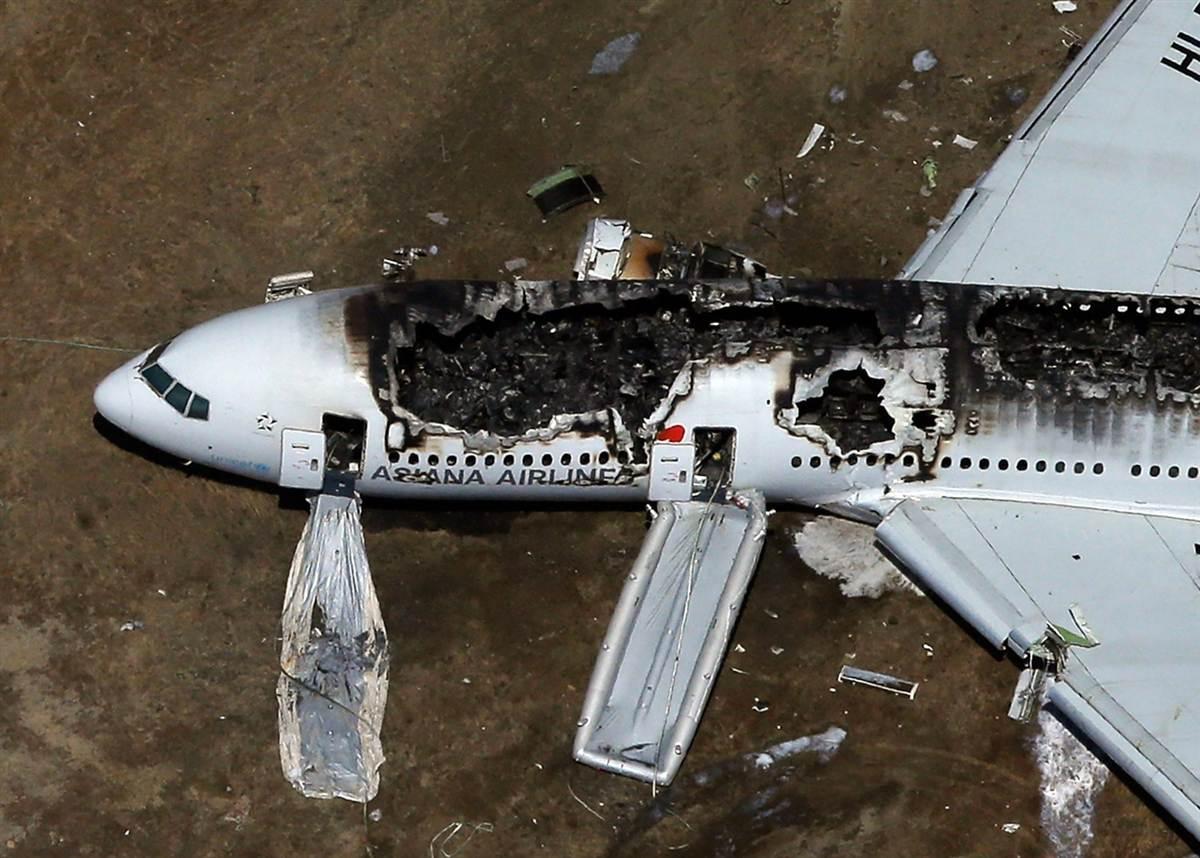 خبرهای جدید از سقوط هواپیمای فوتبالیست های برزیلی در فرودگاه کلمبیا