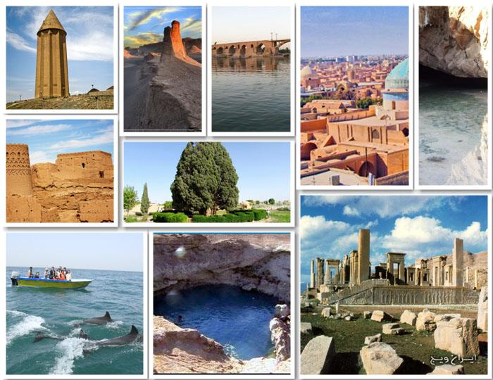 تصاویر و عکسهای عجایب و شگفتی های هفتگانه باستانی در ایران