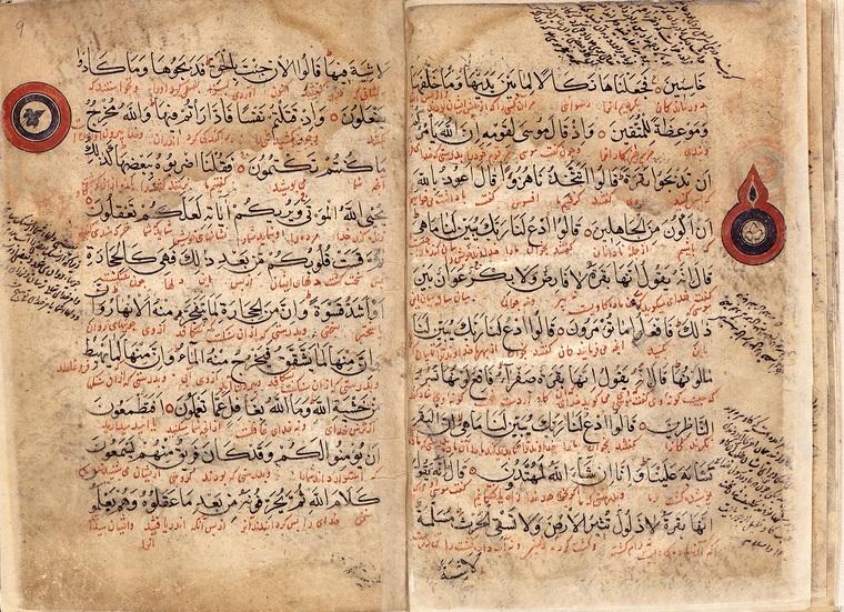 کتاب جفر و جامعه پیامبر اکرم و امام علی (ع) حروف پایه و اساس علم جفر