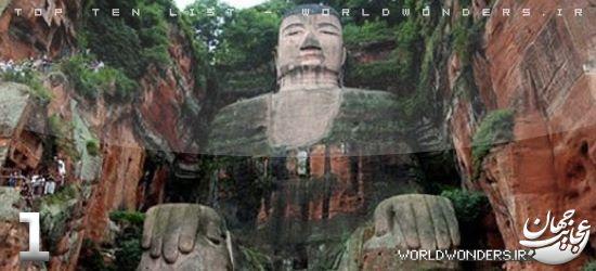 مجسمه غول پیکر بودا – چین