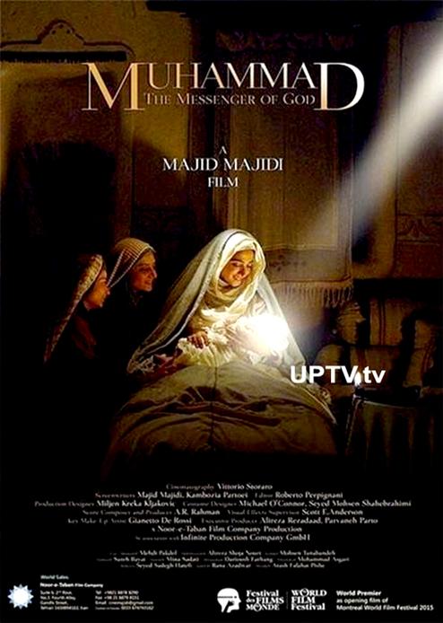 دانلود رایگان فیلم سینمایی محمد رسول الله مجیدی با کیفیت بالا