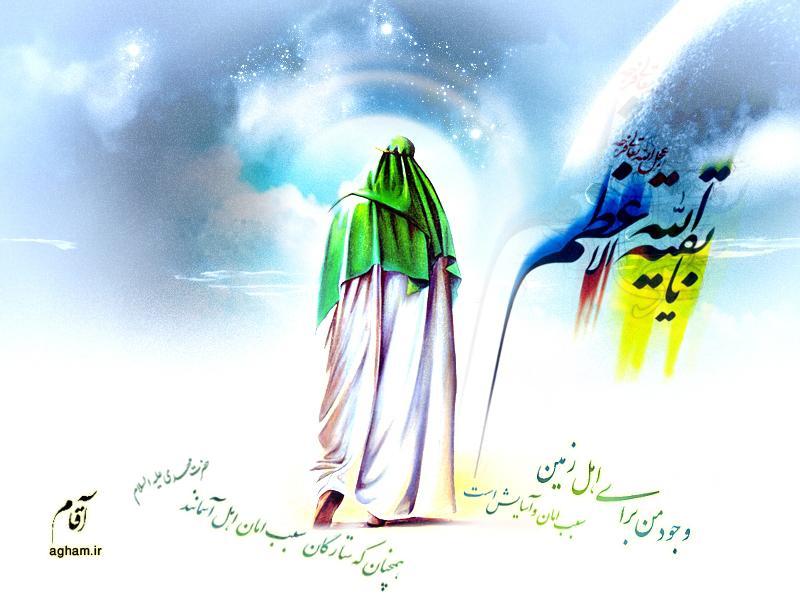 چهره و سیمای حضرت مهدی (عج) در قرآن و روایات