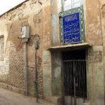 رازی که حمام شیخ بهایی در خود نهفته است چیست؟