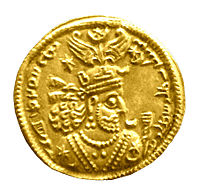 Gold coin with the image of Khosrau II.jpg