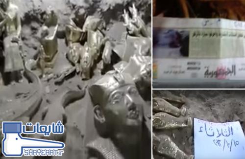 فیلم و کلیپ جدید از کشف گنج در معبد و شهر زیرزمینی فاروق مرودشت استان فارس