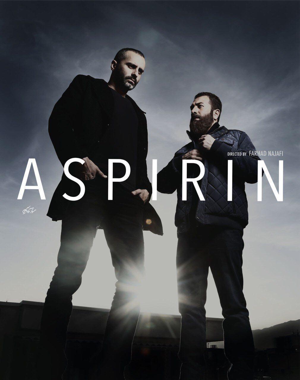 aspirin-season2-cominsoon-photo_2016-06-12_20-16-25
