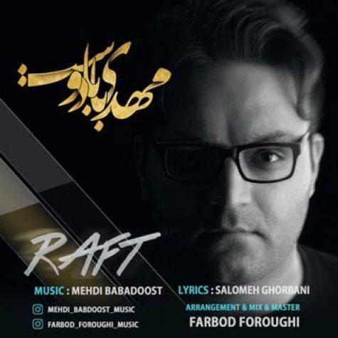 mehdi-babadoost-raft-e1471455107716