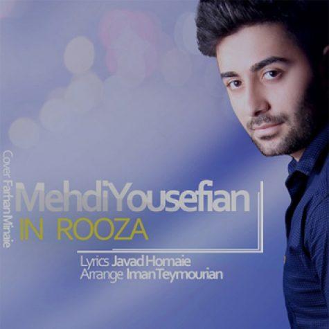mehdi-yousefian-in-rooza-e1478978457954
