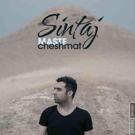 sintaj-maste-cheshmat-e1478971399673