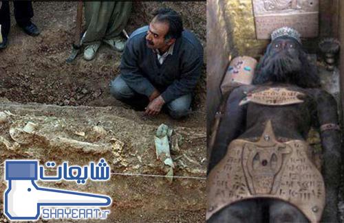 کشف جسد مومیایی شده پادشاه ایرانی در گورستان تاریخی حسن آباد کردستان - فاش شدن راز مومیایی تقلبی