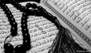 دعاهای مجرب و قوی جهت محبوبیت و محترم شمرده شدن نزد دیگران