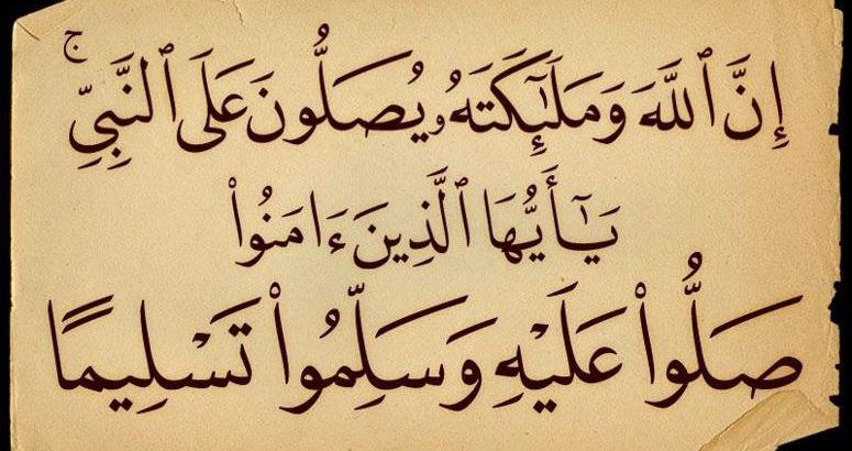 دعای مجرب برای خوش شانسی,سوره ای برای خوش شناسی,دعا و طلسم خوش شانس شدن