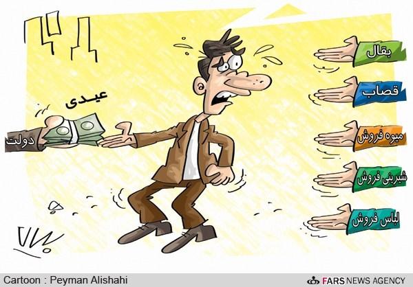 میزان عیدی کارگران در سال 95 چقدر است؟ عیدی و پاداش کارگران دولتی در آخر سال 95