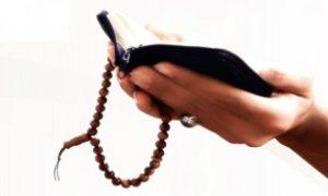 زیارت جامع امین الله همراه ترجمه و ذکر فضایل این زیارت