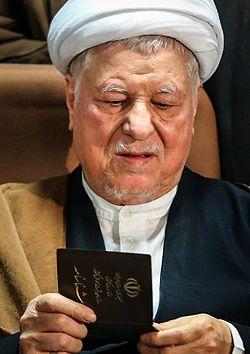 Akbar Hashemi Rafsanjnai in 2015.jpg