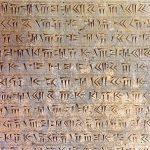 خط میخی هخامنشی چیست,رمزگشایی خط میخی,نوشتن به خط میخی در دوران باستان