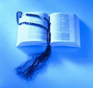 دعایی مجرب برای درمان درد زانوها