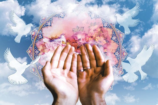 دعای مجرب برای ایجاد محبت بین زوجین/شفای مریض/پیداکردن کار/باز شدن بخت/آروم شدن بچه