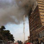 مهار شدن آتش سوزی در ساختمان برج پلاسکو خاموش شدن آتش + علت و دلیل آتش سوزی برج پلاسکو