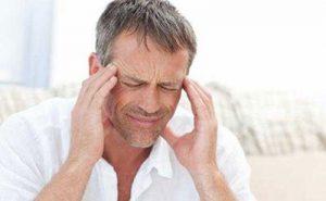 دعا برای درمان درد سر و انواع میگرن