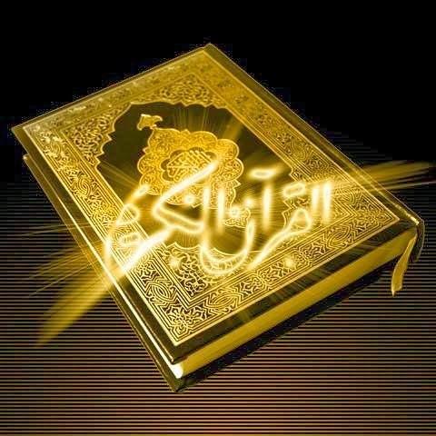دعانویسی تضمینی با قرآن نوشتن دعا برای باطل کردن طلسم سحر و افزایش رزق و روزی و ...