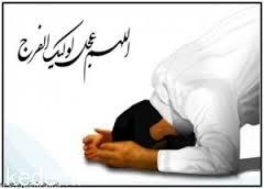 ذکر و دعای قوی و مجرب برای جذاب شدن و زیبایی درون