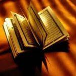 ذکر و دعای مجرب و مفید برای افزایش کارایی حافظه