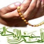 دعا برای ولی امرمومنین امام زمان(عج)/ فواید دعا برای حضرت مهدی