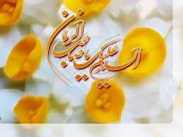 حاجت روایی با دعایی از امام صادق (ع)