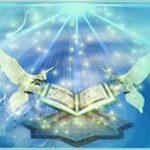 ذکر و دعايي مجرب براي رفع فقر و تنگدستي