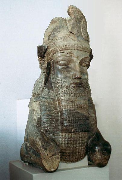 گنج باستانی