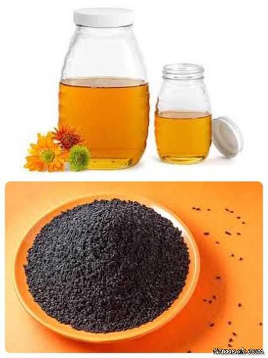 سیاه دانه و عسل