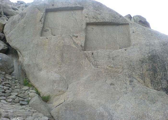 کتیبه گنجنامه همدان مجموعه تفریحی،تاریخی و طبیعی سنگ نوشته هخامنشی در کوه الوند,عکسهای کتیبه گنجنامه سنگ نوشته به دست هخامنشیان