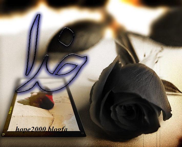 آموزش روش انتخاب اسم فرزند از روی قرآن کریم نحوه استخراج اسامی پسران و دختران از قرآن