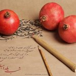 معرفی و آشنایی با جشن های ایران باستان از جشن نوروز تا جشن روز عشق سپندارمذگان