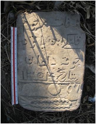 رمزنگاری از نقوش و علائم گورستان اِرَمو شهرستان دره شهر سنگ قبرهای متعلق به دوران اسلامی