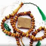 چله نشینی چیست ؟ اعمال و کارهای چله نشینی,دعا و ذکرهای چله نشینی