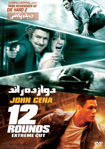 12Rounds 2009 posters (3)