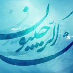 ذکر و دعاهایی که در شب اول ماه رجب باید خواند – دعایی که پیامبر در شب اول ماه رجب میخواند