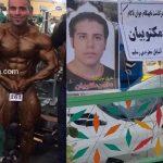 قتل محسن مکتوبیان قهرمان اصفهانی پرورش اندام ایران + علت و دلیل قتل محسن مکتوبیان