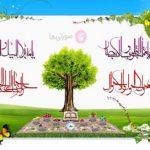 معنی دعای عید نوروز و دعای تحویل سال نو + معنی دعای یامقلب القلوب