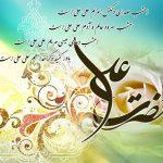 تاریخ روز پدر سال ۹۶ در ایران و سایر کشورهای جهان,روز پدر چه روزی است؟