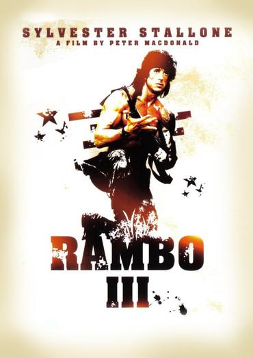 دانلود فیلم رمبو 3 Rambo III 1988 با دوبله فارسی و کیفیت عالی با بازی سیلوستر استالونه