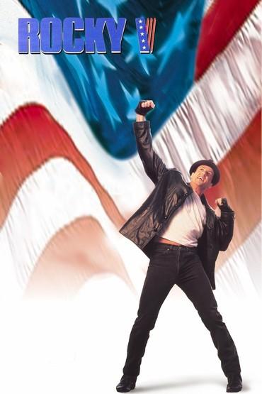 دانلود رایگان فیلم اکشن آمریکایی راکی ۵ Rocky V دوبله فارسی و کیفیت عالی