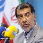 محمدرضا باهنر رقیب اصلی جریان اصولگرای روحانی در انتخابات ریاست جمهوری سال ۹۶