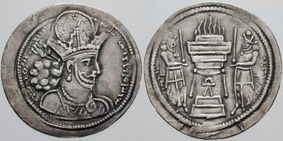 سکه مخصوصی که در دوران پادشاهی ساسانیان (شاپور اول) در ضرابخانه ضرب می شد